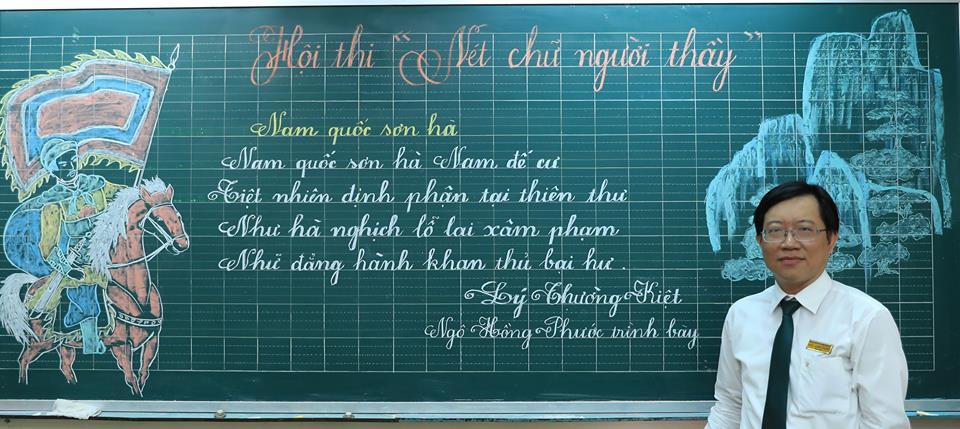 """bai thi viet bang dep 24 - Bài thi viết bảng đẹp - hội thi """"Nét chữ người thầy"""" TH Lương Định Của"""